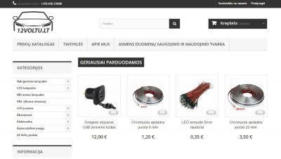 Parduodu el. parduotuvės verslą (automobiliniai aksesuarai ir elektronika)