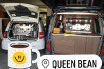Mobilių kavinių verslas Queen Bean , tavo naujos sėkmės pradžia. - 2