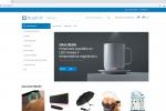 Amazon UK dropshipping'o el.parduotuvė Buyit.lt - 1